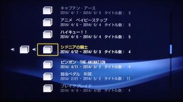 20140506_anime