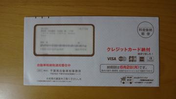 20140507_tax