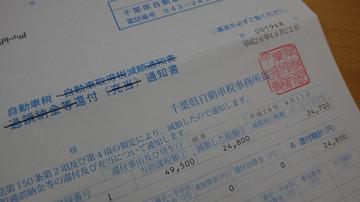 20141028_tax